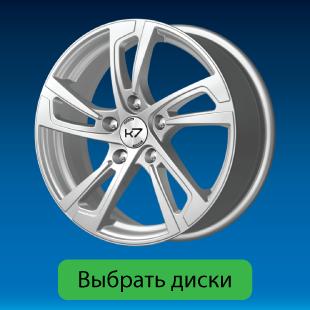 Выбрать диски