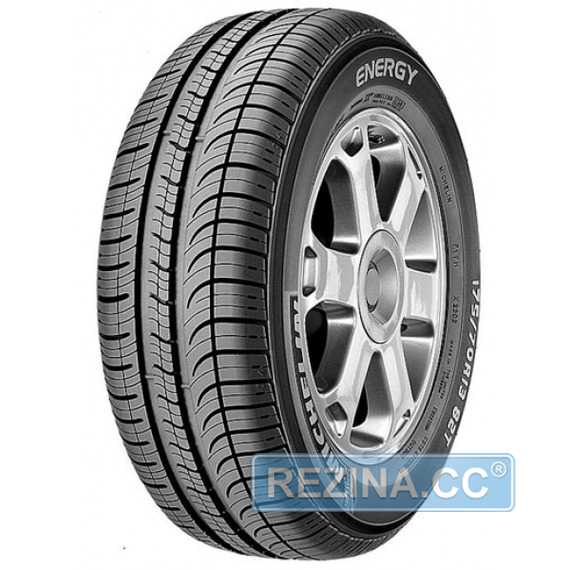 Летняя шина MICHELIN Energy E3B - rezina.cc