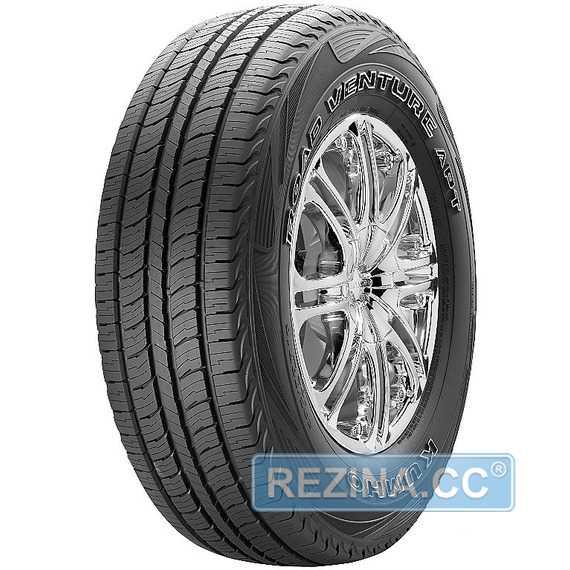 Летняя шина KUMHO Road Venture APT KL51 - rezina.cc
