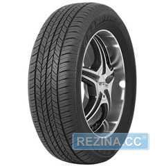 Всесезонная шина DUNLOP Grandtrek ST20 - rezina.cc