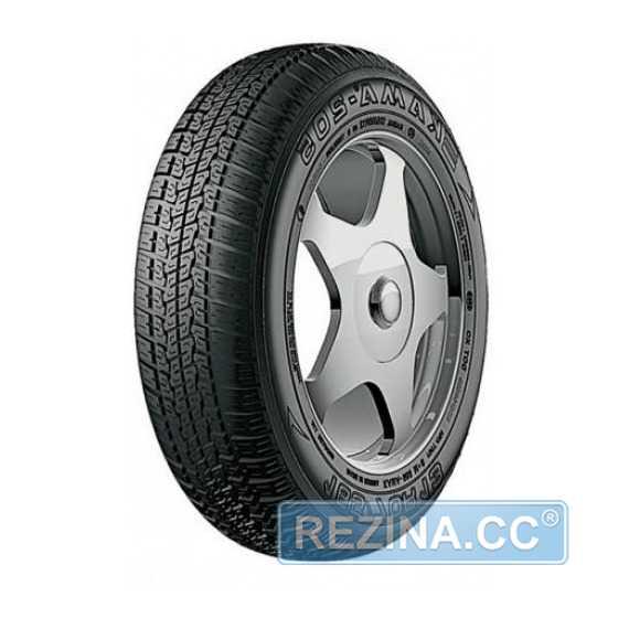 Всесезонная шина КАМА (НКШЗ) 205 - rezina.cc