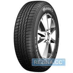 Купить Летняя шина BARUM Bravuris 4x4 215/65R16 98H
