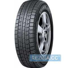 Купить Зимняя шина DUNLOP Graspic DS-3 245/40R18 97Q