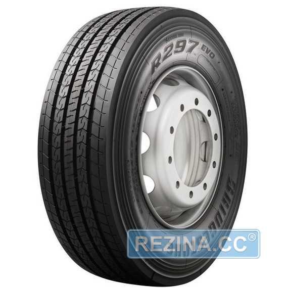Купить BRIDGESTONE R297 (рулевая) 295/80R22.5 152M