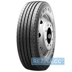 Купить KUMHO KRS03 (рулевая) 315/70 R22.5 154L