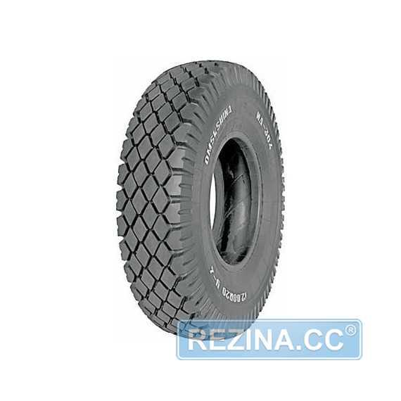 Купить КАМА (НКШЗ) ИД-304 (универсальная) 12.00R20 150/146J 16PR