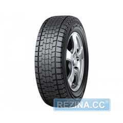 Купить Зимняя шина FALKEN Espia EPZ 215/45R17 87Q