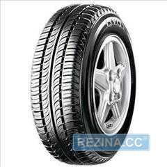 Купить Летняя шина TOYO 330 195/70R15 97S