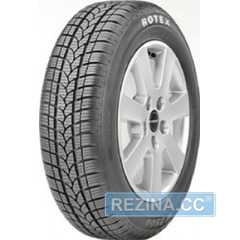Зимняя шина ROTEX W 2500 - rezina.cc