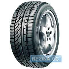 Купить Летняя шина KORMORAN RunPro B2 205/60R16 92H