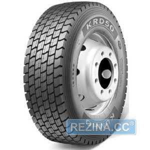 Купить KUMHO KRD50 (прицепная) 295/80R22.5 152/148M