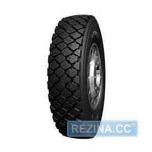 Купить BOTO BT 957 215/75(8.5) R17.5 135J