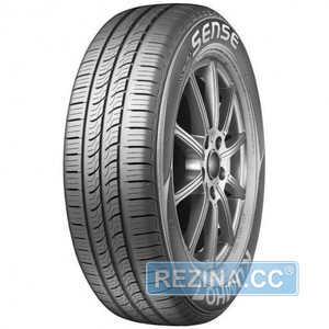 Купить Летняя шина KUMHO Sense KR26 195/55R15 85H