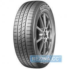 Купить Летняя шина KUMHO Sense KR26 205/75R15 97T
