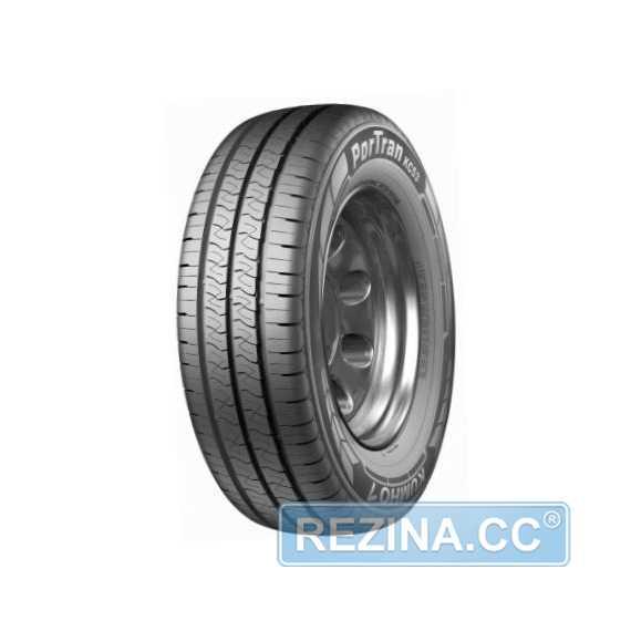 Летняя шина KUMHO PorTran KC53 - rezina.cc