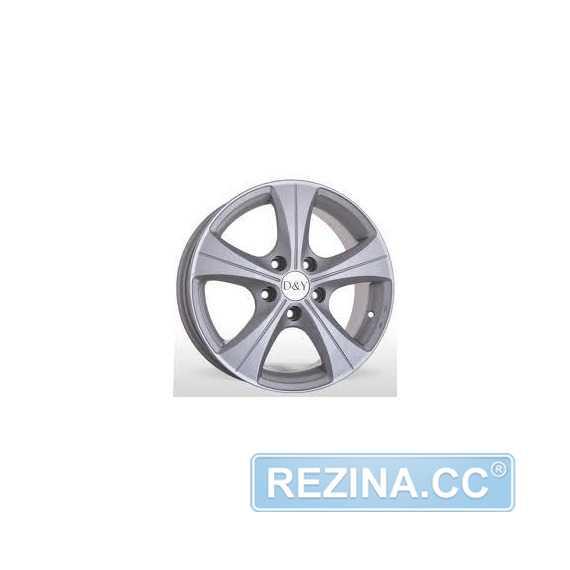 STORM YQ 256 S - rezina.cc
