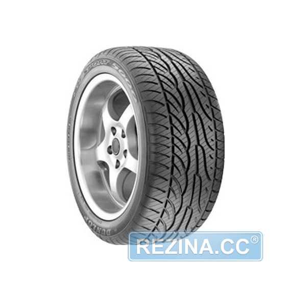 Всесезонная шина DUNLOP SP Sport 5000 - rezina.cc