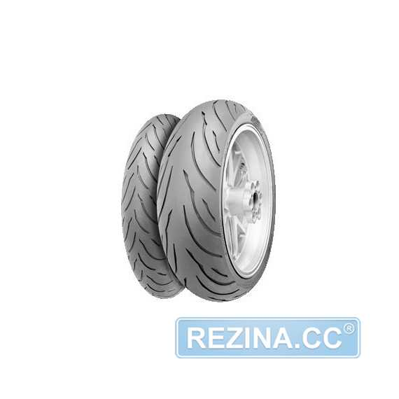 Купить CONTINENTAL ContiMotion Z 120/70 R17 58W TL