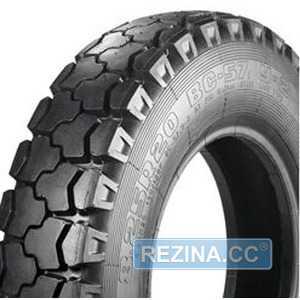 Купить ROSAVA BC-57, У-2 8.25/ R20 130K