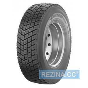 Купить KORMORAN Roads 2D (ведущая) 215/75R17.5 126M