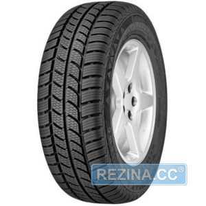 Купить Всесезонная шина CONTINENTAL VancoFourSeason 2 235/65R16C 118R