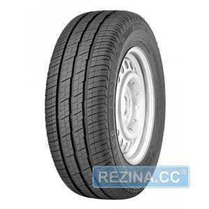 Купить Всесезонная шина CONTINENTAL VANCO FS 2 225/75R16C 121/120R