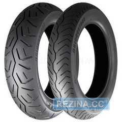 Купить BRIDGESTONE Exedra Max 170/80 R15 77H REAR TL