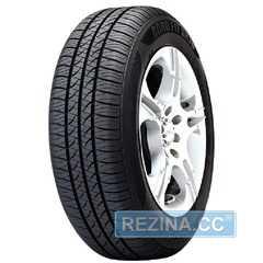 Купить Летняя шина KINGSTAR SK70 185/65R15 88T