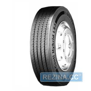Купить CONTINENTAL Conti Hybrid LS3 (рулевая) 225/75R17.5 129/127M