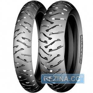 Купить MICHELIN Anakee 3 120/90 R17 64S Front TT