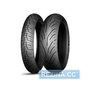 Купить MICHELIN PILOT ROAD 4 110/80 R19 59VTL