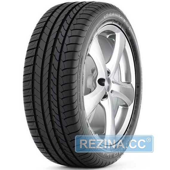 Летняя шина GOODYEAR EfficientGrip - rezina.cc