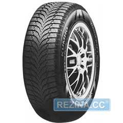 Зимняя шина KUMHO Wintercraft WP51 - rezina.cc