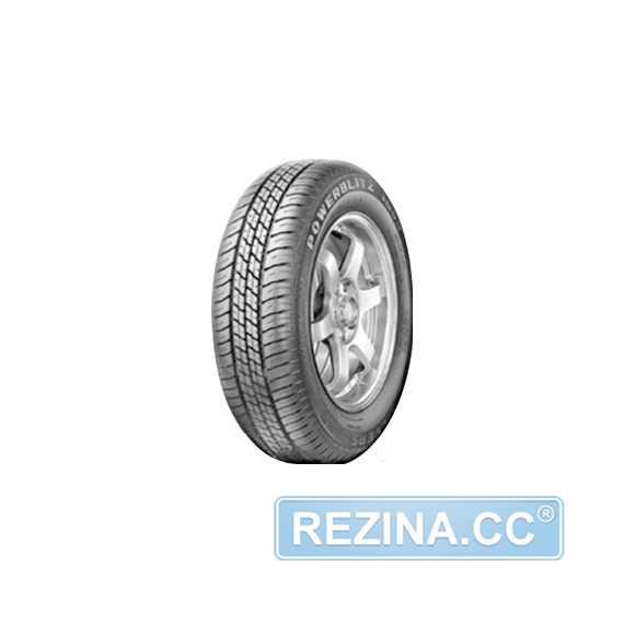 Летняя шина SILVERSTONE PowerBlitz 1800 - rezina.cc