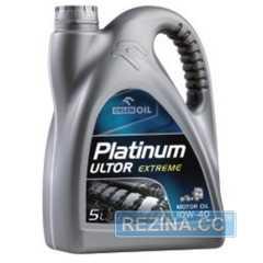 Моторное масло ORLEN Platinum Ultor Extreme - rezina.cc