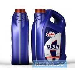 Купить Трансмиссионное масло AGRINOL ТАД-17и (4л)