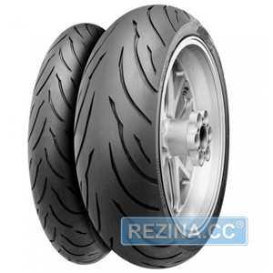 Купить CONTINENTAL ContiMotion 120/60 R17 55W FRONT TL