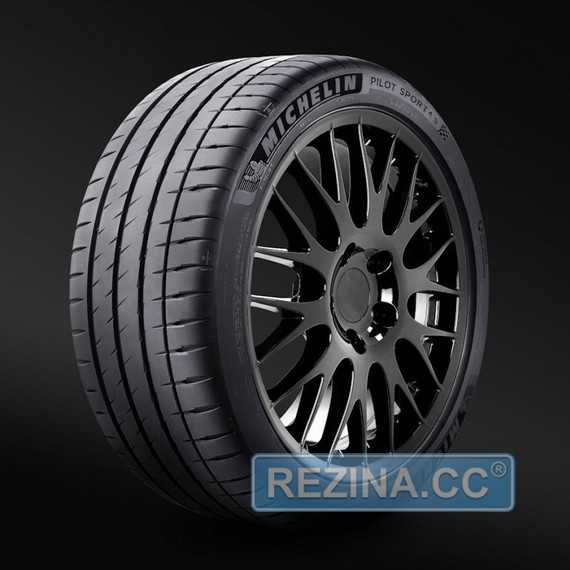 Летняя шина MICHELIN Pilot Sport PS2 - rezina.cc