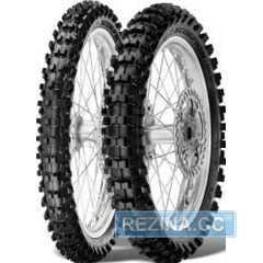 Pirelli Scorpion MXMS Mud - rezina.cc