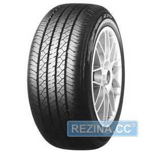 Купить Летняя шина DUNLOP SP Sport 270 225/55R17 97W