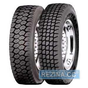 Купить GOODYEAR Regional RHD 215/75R17.5 121M