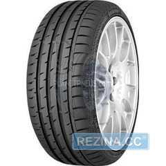 Купить Зимняя шина MICHELIN X130 195/50R15 82T