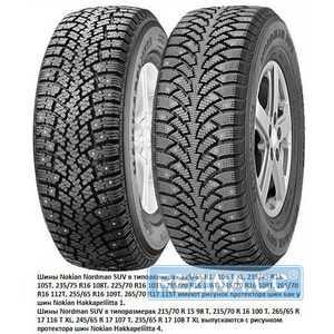 Купить Зимняя шина NOKIAN Nordman SUV 245/65R17 107T (Под шип)