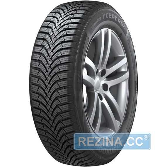 Зимняя шина HANKOOK WINTER I*CEPT RS2 W452 - rezina.cc