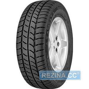 Купить Зимняя шина CONTINENTAL VancoWinter 2 195/75R16C 110/108R