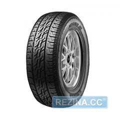 Всесезонная шина KUMHO Mohave A/T KL63 - rezina.cc