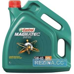 Купить Моторное масло CASTROL Magnatec Diesel 5W-40 DPF (4л)
