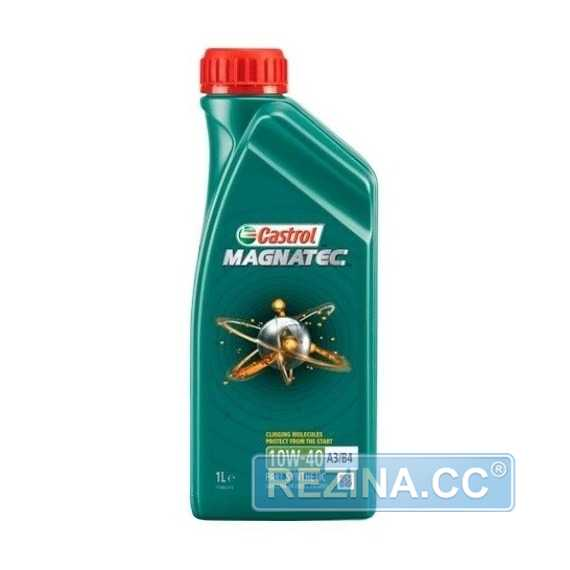 Моторное масло CASTROL Magnatec - rezina.cc