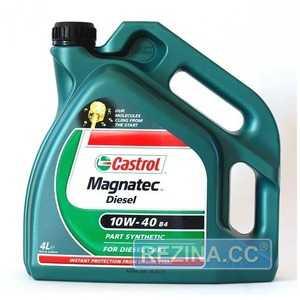 Купить Моторное масло CASTROL Magnatec Diesel 10W-40 B4 (4л)