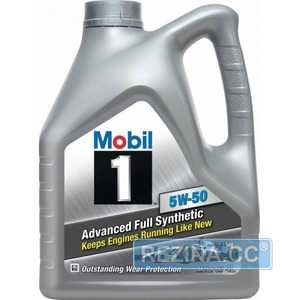 Купить Моторное масло MOBIL 1 Peak Life 5W-50 (4л)